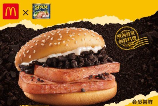 Hambúrguer com carne de porco e Oreo é o novo sucesso do McDonald's da China